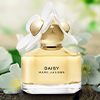 Test the Marc Jacobs Daisy Fragrance